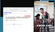 【windows】全网无水印短视频采集下载